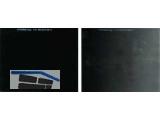 Aulektro Schutzgläser Glasgr. 90x110 mm DIN  9  02.2.7709