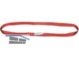Bandschlinge BS 150 25x1500 mm L-0008-1,5