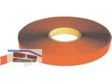 Doppelklebeband Sprossen 3M 4611-F Acrylat dunkelgrau 19mmx33m (VE=4)