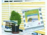 Balkonblende Ibiza 0,9x5m weiss/grau Nr.06146