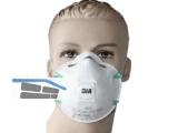 Atemschutzmaske 3M 8822 FFP2S Feinstaub mit Ausatemventil (Pkt=10Stk.)