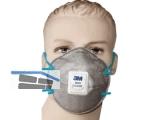 Atemschutzmaske 3M (Pkt = 10 Stück) störende Gerüche, Partikel 9922 FFP2 NRD