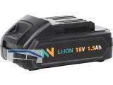 Akku zu  Blindnietgerät QR50 5-cell Li-Ion 18V-1,5Ah