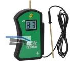 Corral Weidezaun Digital Voltmeter  schwarz