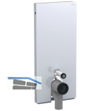 Geberit Monolith WC114 Stand-WC